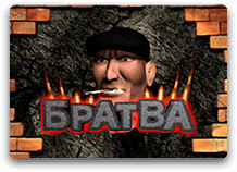 Братва – играйте онлайн
