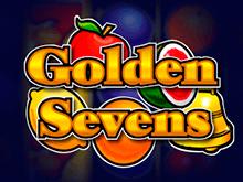 Золотые Семерки – лучший фруктовый аппарат в онлайн-режиме